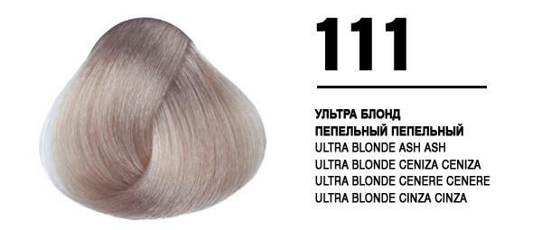 111 - 1160111
